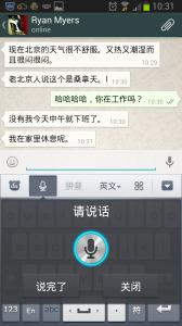 Screenshot_2013-08-16-10-31-12