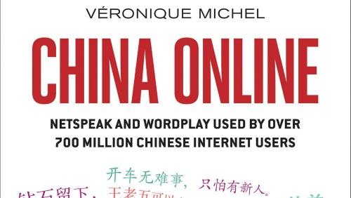 China Online Netspeak And Wordplay Used By Over 700 Million Chinese