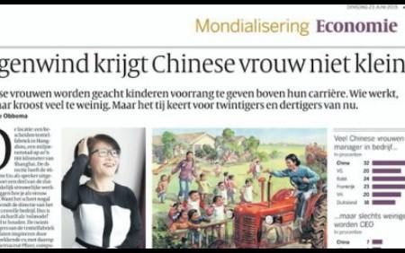 Tegenwind Krijgt Chinese Vrouw Niet Klein (Volkskrant)