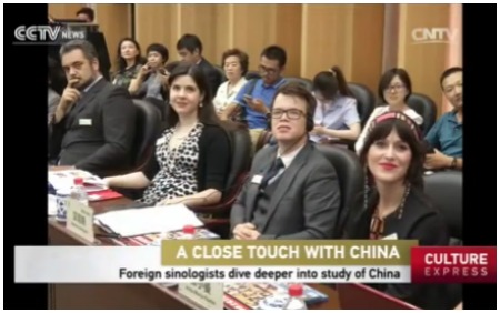 Visiting Programme for Young Sinologists (CCTV)