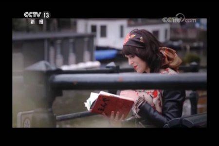 Interview – CCTV News World Weekly (CCTV)