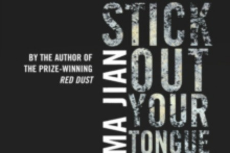 'Stick Out Your Tongue' : A Banned Book on the Health of a Nation
