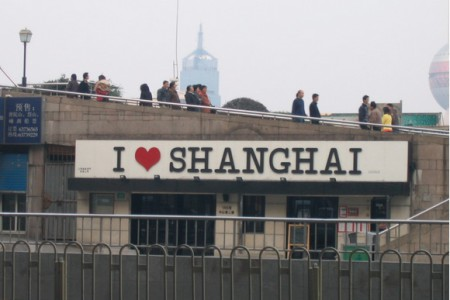 Shanghai: Warmness in a Cold City (Singapore Part IV)