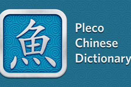 Top 10 Apps for Studying Chinese