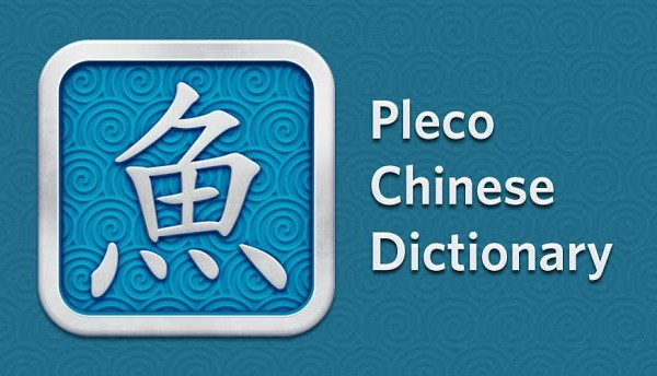 Top 10 apps (iPhone/Android) for Studying Chinese : Manya Koetse 棵小曼