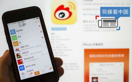 Top 10 Apps for Studying Chinese 2015