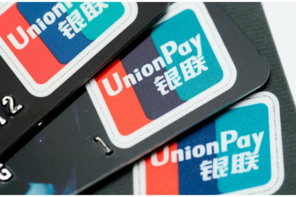 The Problem of UnionPay in Amsterdam / the Netherlands