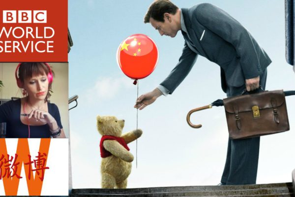 Why Chinese Filmgoers Won't Be Seeing Christopher Robin (BBC World Update)
